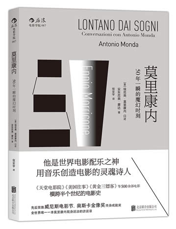 Simplified Chinese version