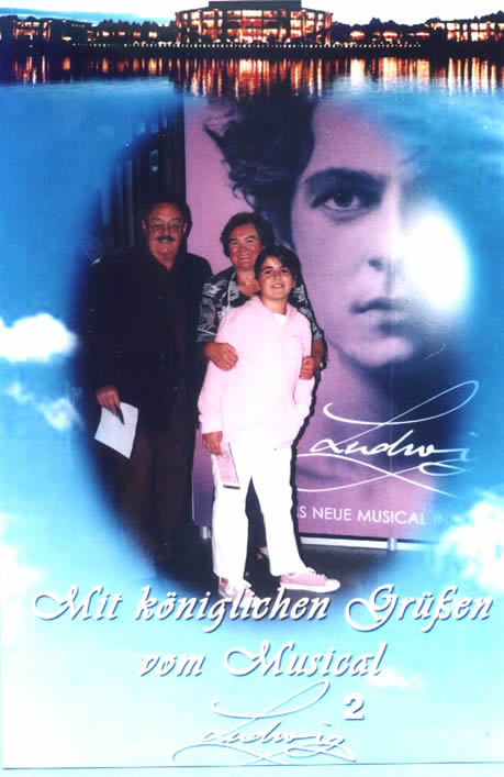 A family photo in Rainer hometown Fussen's Musical Theatre in 2005, it is printed on 2005 new year greeting card sent by Rainer  Chilian