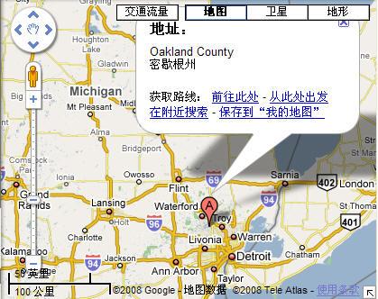 美国密歇根州奥克兰县和奥克兰大学