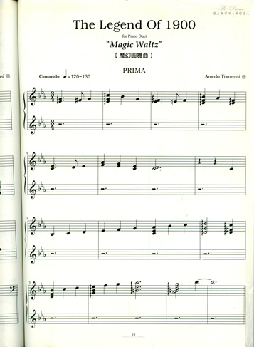 "The four Hands sheet music of ""Magic Waltz"""