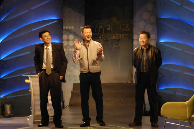 In a special TV program of Hong Kong's Phoenix TV in May 2006