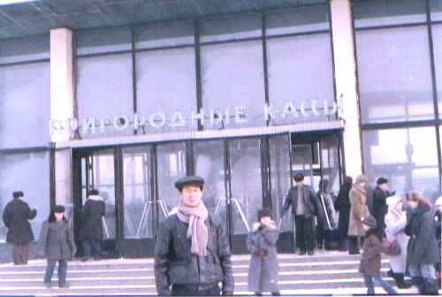 伊尔库茨克火车站 lajiao