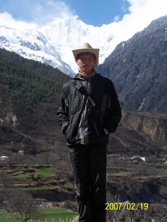 In Yunnan Cavabog mountain