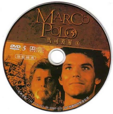 马可波罗电影DVD