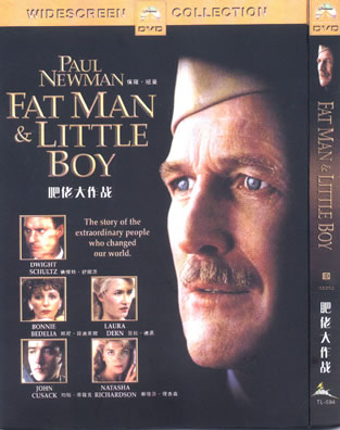 Fat Man and Little Boy/Shadow makers (1989)
