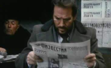 大师在大街上买报,他看到报纸上登出了对他的作品的批判文章.他心怀义愤地拿着报纸到作协俱乐部去说理.魔王沃兰德也早已来到俱乐部静观事态演变