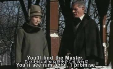 玛格丽特在路上看着给柏辽兹送葬的队伍,这时沃兰德教授出现在她的身旁.他告诉她大师还活着,而且答应她一定会再见到他