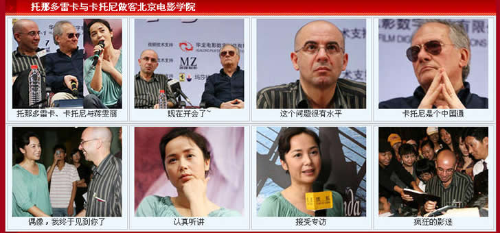 "A releasing ceremony of the ""Vision Beijing"" was hold for 2008 Olympic in Beijing (and introduce Italian famous director Giuseppe Tornatore and his work)"