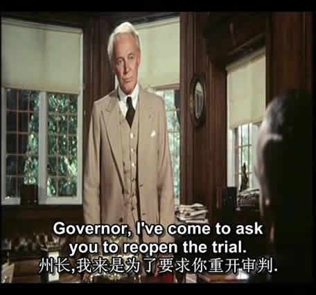 Thompson in the movie-2 (Still 01:41:48)
