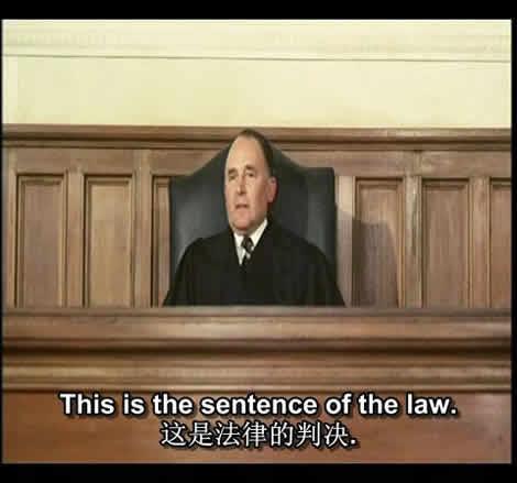 Thayer in the movie (Still 01:46:57)