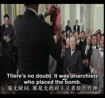 Palmer announces anarchists placed the bomb