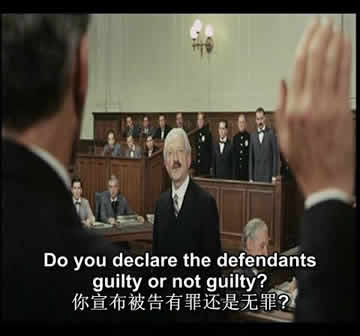 13 Despite the evidences are full of loopholes. But the jury still announces the two men are Murder In the first degree