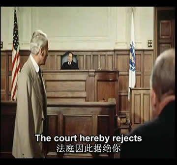 The Judge Thayer hold on to prejudice and refuse reopen trial
