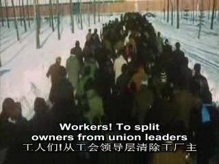 The gate of the factory was opened. Workers go to work. The student organise is conduct propaganda and agitprop