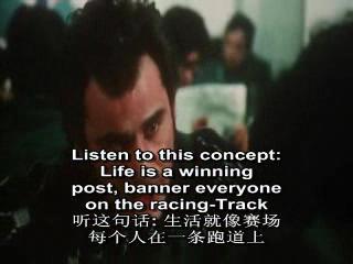 """午饭时,马萨对新工人说:""""生活就像赛场,每个人在一条跑道上,我们都在赛跑.."""""""
