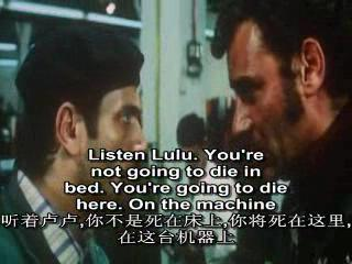 "One worker said to him:""Listen Lulu. You're not going to die in bed. You're going to die here. On the machine"""