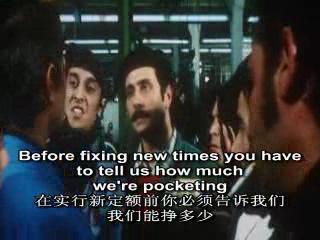 工人们围着工厂主在争论,他们要求在实行新定额前,首先应该和工人讨论.