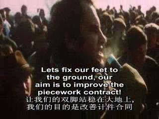三个工会组织联合起来号召工人对工厂主显示力量
