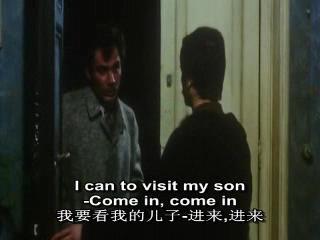 马萨到前妻家去看他们的孩子阿曼多