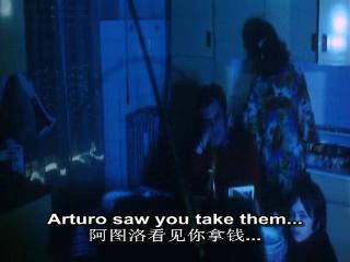 卢卢回到自己家中,丽迪亚告诉他家里丢了1000里拉,并说小孩子阿图洛看到了他拿钱