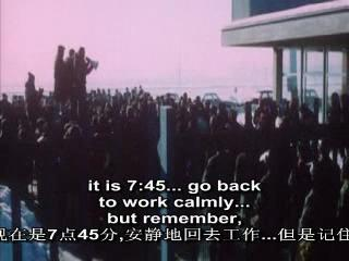The trade union announce go back to work temporary