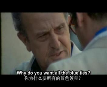 The inspector ask an old man to buy all blue ties for perish the proof
