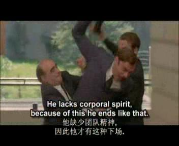 """A few people cuff and kick him, they said:"""" He lacks corporal spirit, because of this he ends like that."""""""