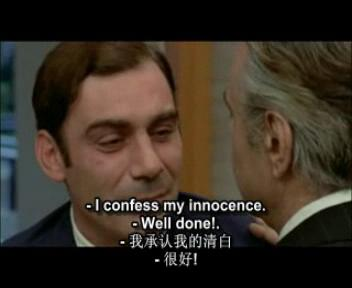 """By way of these """"educate"""", the inspector finally see light suddenly and said """"I will do what you want,I will write a memorial! I confess my innocence."""" The head of the police headquarters said:""""Bravo, son."""" Last subtitle of the movie is """"Impression made on us: He is a servant of the law, therefore he belongs to the law and can escapes the human judgment."""