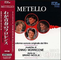 Metello CD