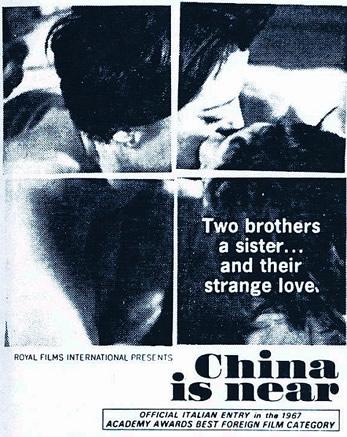 中国已近/中国是近邻 (1967)
