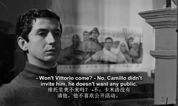 Camillo invites a few students with ultra-left to discuss act plan and the sexual problem. A picture about China culture great revolution is hanging in wall