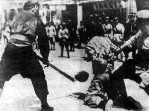 四一二反革命政变以后共产党人被砍头