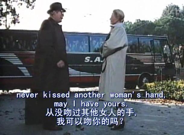 夫人,我...从没吻过其他女人的手,