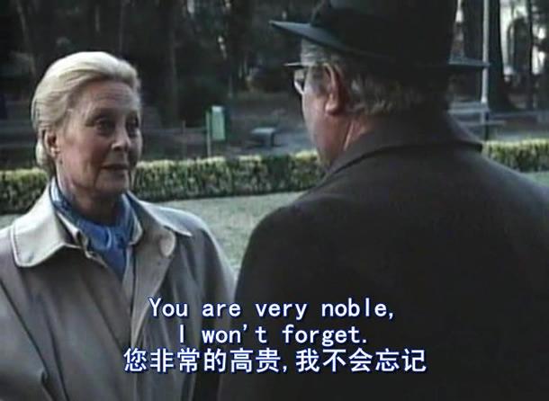 您非常的高贵,我不会忘记
