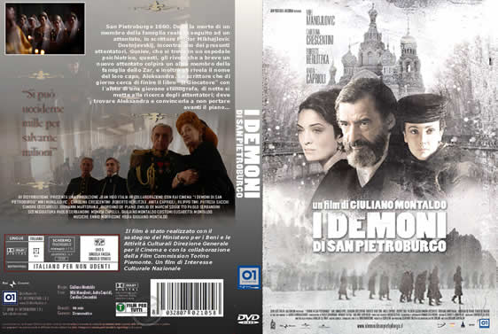 I demoni di San Pietroburgo /The Demons of St. Petersburg (07-09)