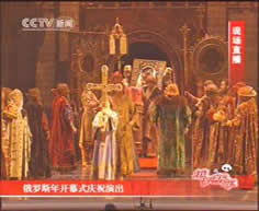 """""""A overture for the festival"""" and """"The coronation for Boris"""""""