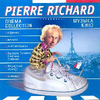 Pierre Richard OST