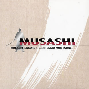 Musashi Encore