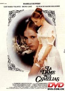 电影 La Dame Aux Camelias / Lady of the Camelias (茶花女)