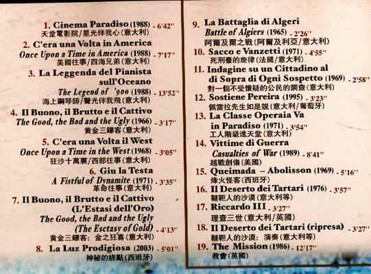 """""""Ennio Morricone Arena Concerto"""" (DVD)"""