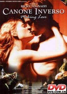 Canone Inverso-Making Love (2001-08)