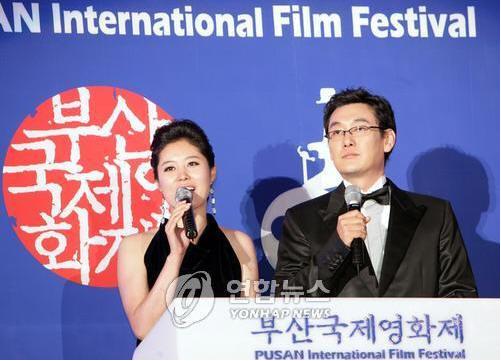 第12届釜山国际电影节开幕式