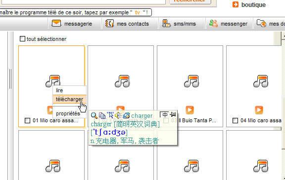 """法国一家名为""""桔子""""(Orange)的网洛硬盘"""