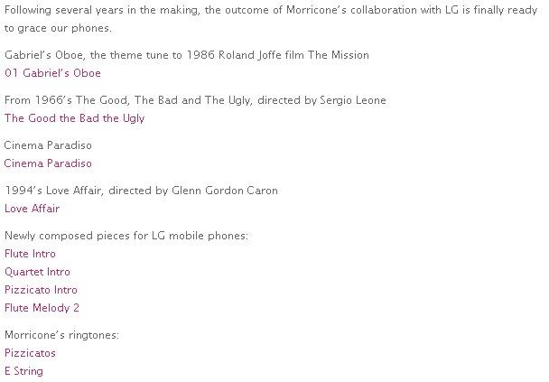 附件01  LG英国的官方博客上这篇文章提到了大师创作的铃声