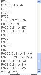 注册表中中国移动运营商中的LG手机型号