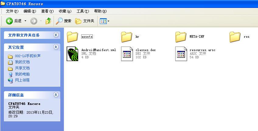CPAT0746 Encore文件夹,大小为32.3M