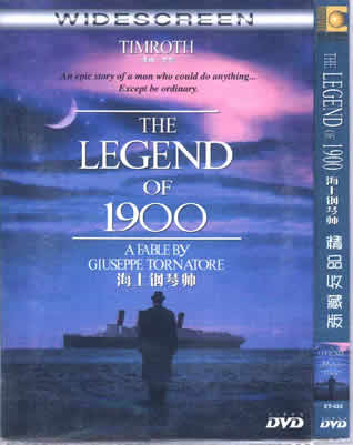 The Legend of 1900/The Legend of the Pianist on the Ocean