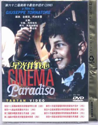 Cinema Paradiso/Nuovo cinema Paradiso