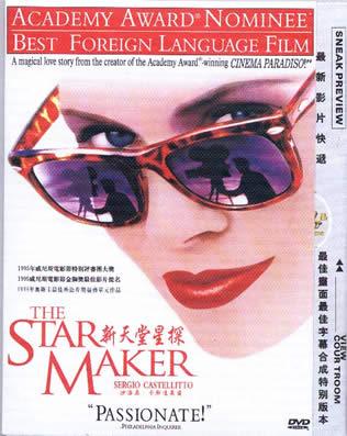 Star maker/ L' Uomo delle stelle