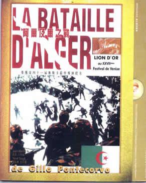 LA BATAILLE D'ALGER/The Battle of Algiers